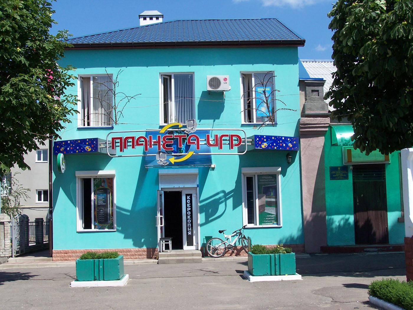 Цветы интернету, доставка цветов котовск одесская область